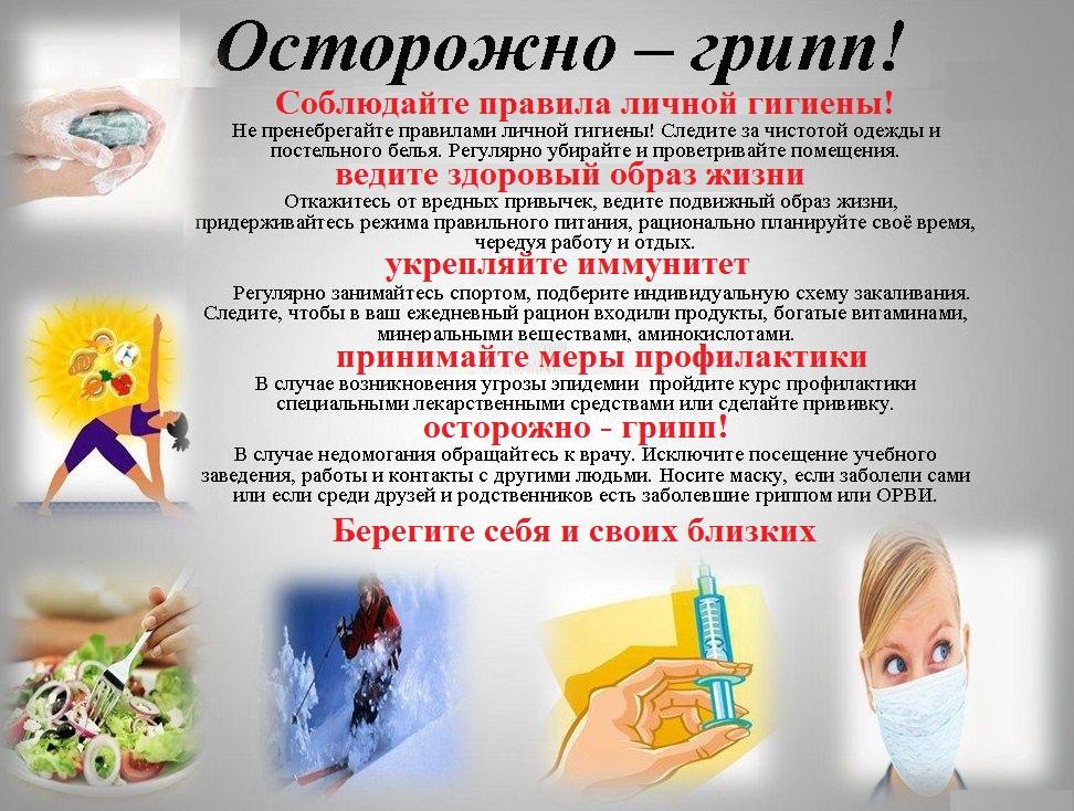 gripp.jpg?1511425035